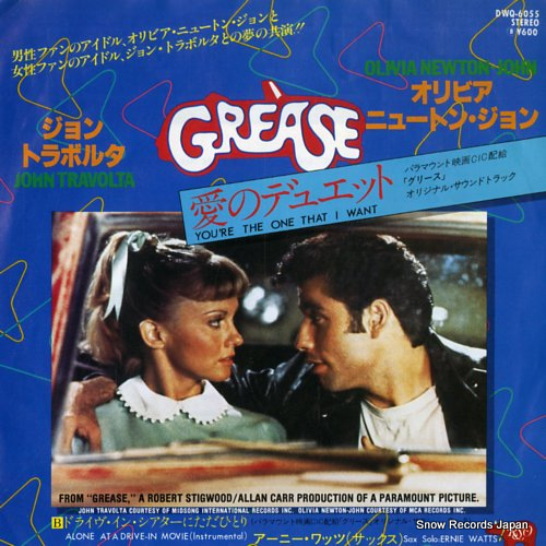 TRAVOLTA, JOHN, AND OLIVIA NEWTON-JOHN you're the one that i want DWQ-6055 - front cover