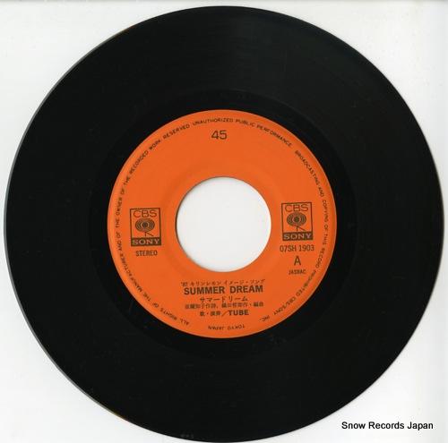 TUBE summer dream 07SH1903 - disc