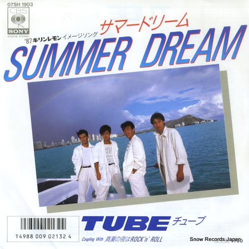 TUBE summer dream 07SH1903 - front cover
