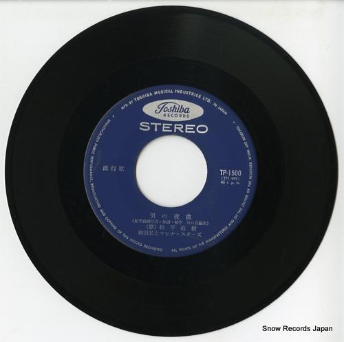 WADA, HIROSHI otoko no yakyoku TP-1500 - disc