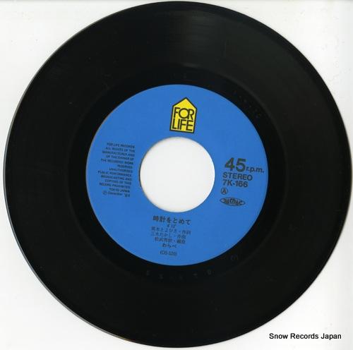 WARABE tokei wo tomete 7K-166 - disc