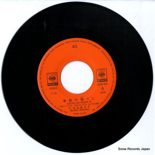 WATANABE, MACHIKO kisetsu no kageri ni 06SH584 - disc