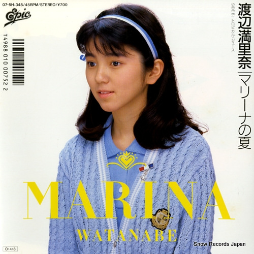 WATANABE, MARINA marina no natsu 07.5H-345 - front cover