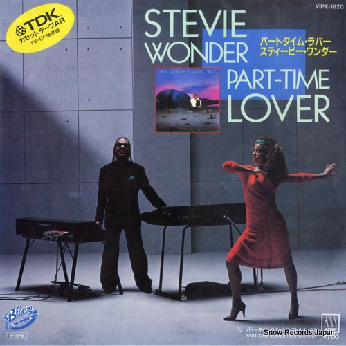 WONDER, STEVIE part-time lover VIPX-1820 - front cover