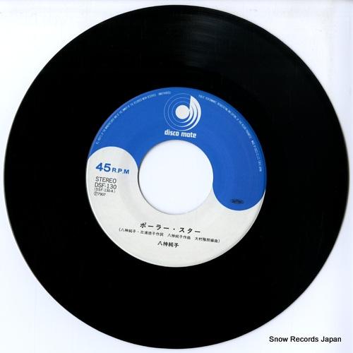 YAGAMI, JUNKO polar star DSF-130 - disc