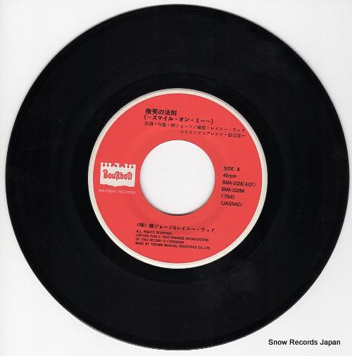 YANAGI, GEORGE smile on me BMA-1028 - disc