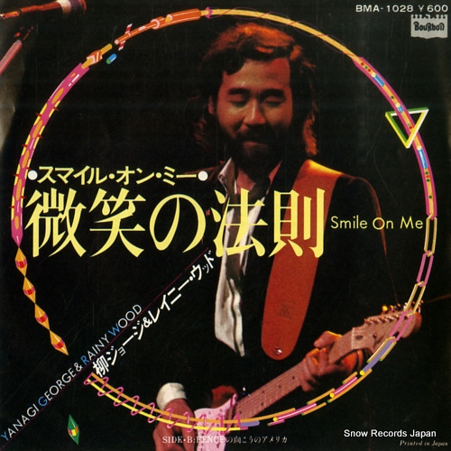 YANAGI, GEORGE smile on me BMA-1028 - front cover