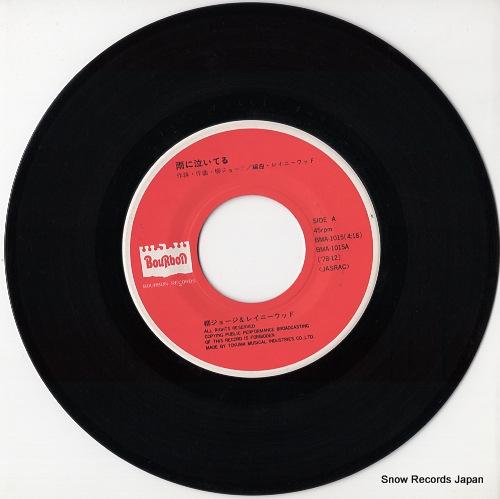 YANAGI, GEORGE weeping in the rain BMA-1015 - disc