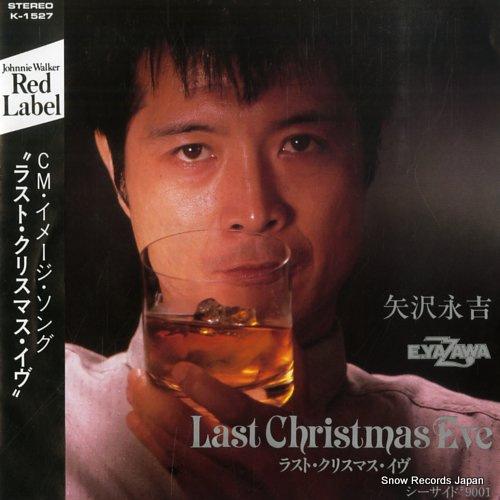 矢沢永吉 ラスト・クリスマス・イヴ K-1527