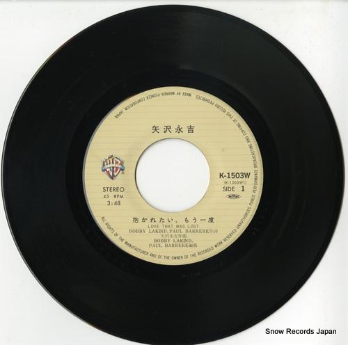 YAZAWA, EIKICHI love that was lost K-1503W - disc