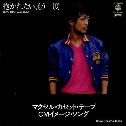 YAZAWA, EIKICHI love that was lost K-1503W - front cover