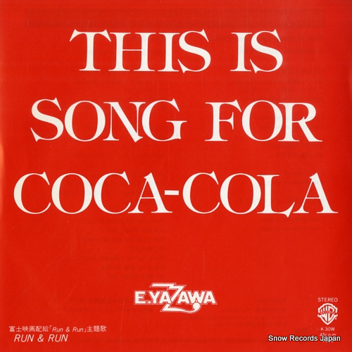 YAZAWA, EIKICHI this is song for coca-cola K-30W - front cover