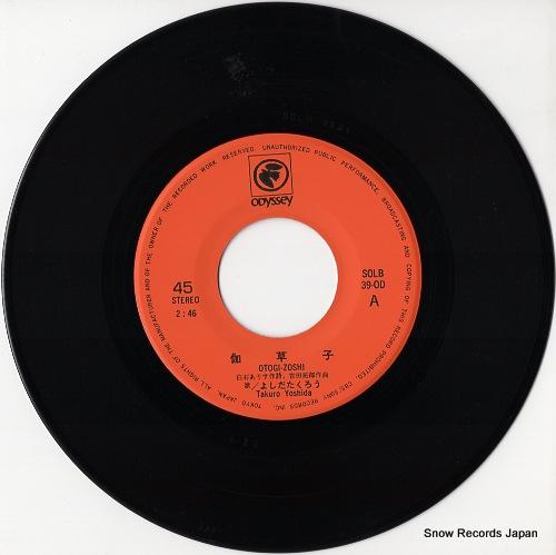 YOSHIDA, TAKURO otogi zoshi SOLB39-OD - disc