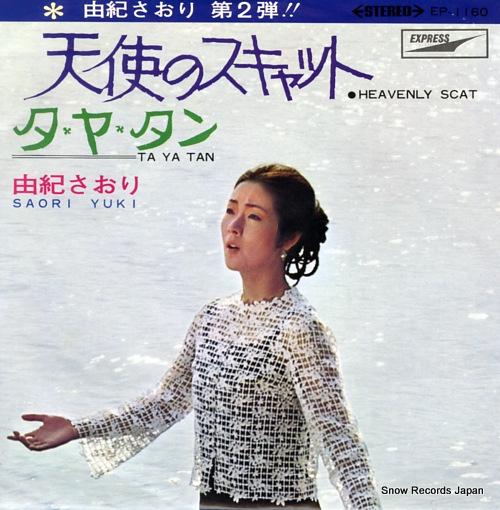 YUKI SAORI - heavenly scat - 45T x 1
