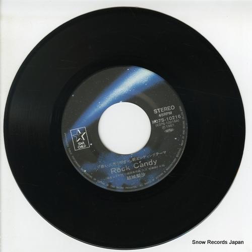 YUUKI, RISA rock candy K07S-10216 - disc