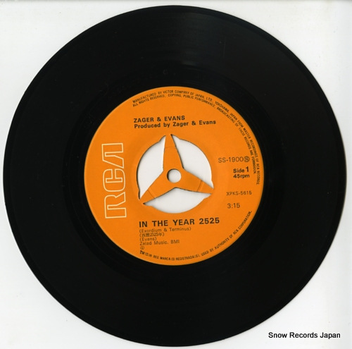 ZAGER AND EVANS in the year 2525 (exordium & terminus) SS-1900 - disc