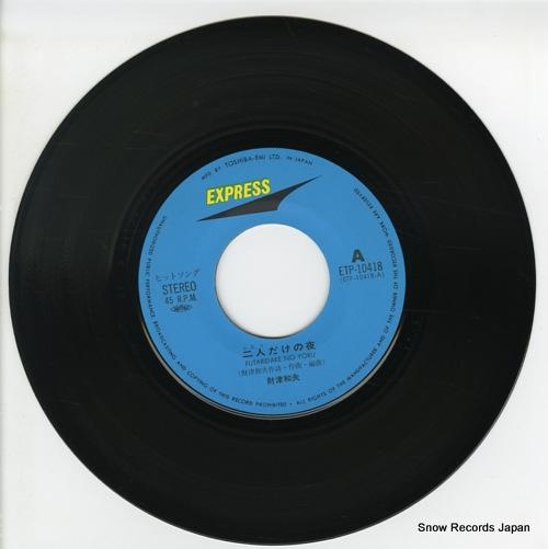 ZAITSU, KAZUO futari dake no yoru ETP-10418 - disc