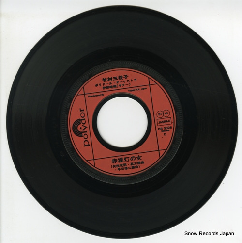 MAKIMURA, MIEKO akachochin no onna DR3028 - disc