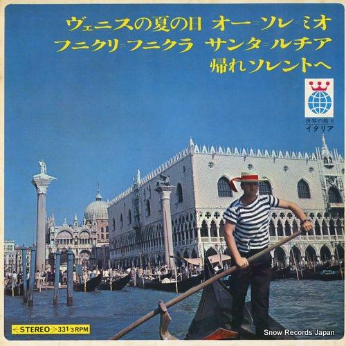 世界の旅 イタリア編 KWT1008