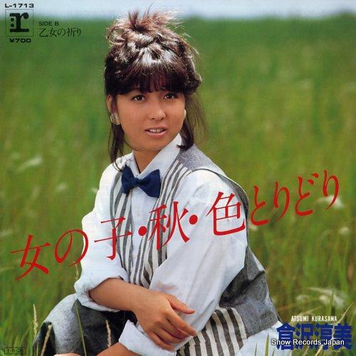 KURASAWA, ATSUMI onnanoko aki irotoridori L-1713 - front cover