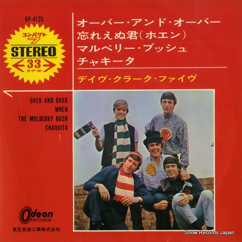 CLARK, DAVE, FIVE, THE over and over OP-4125 - front cover