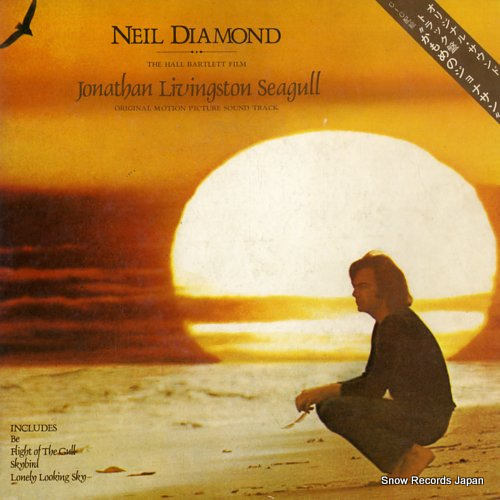 DIAMOND, NEIL jonathan livingston seagull SOPD29 - front cover