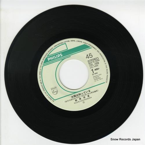 KASHIWABARA, YOSHIE taiyo wa shitteiru 7PL-199 - disc