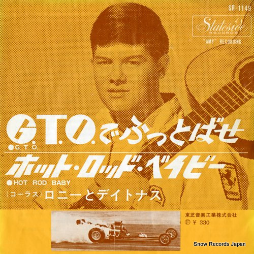 RONNY AND THE DAYTONAS g. t. o. SR-1149 - front cover