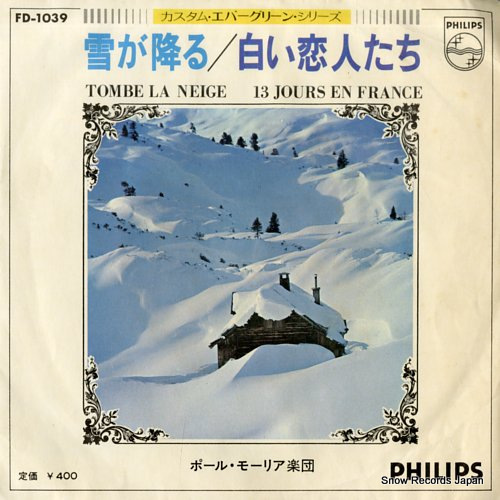 MAURIAT, PAUL tombe la neige FD-1039 - front cover