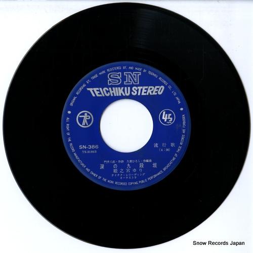 HIMENOMIYA, YURI namida no kudanzaka SN-386 - disc