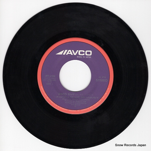 MCCOY, VAN, AND THE SOUL CITY SYMPHONY disco baby JET-2334 - disc