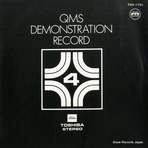 QMSデモンストレーションレコード ptsクリヤーサウンド TX4-1701