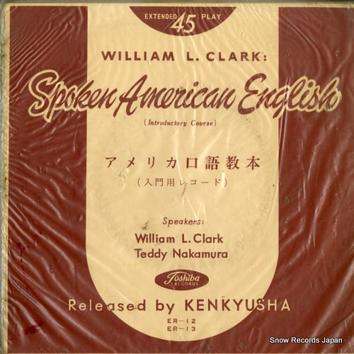 V/A spoken american english(introductory course) ER-12-13 - front cover
