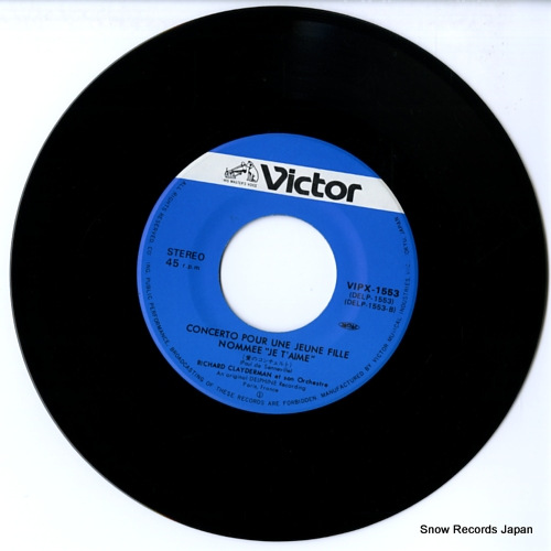 CLAYDERMAN, RICHARD triste coeur VIPX-1553 - disc