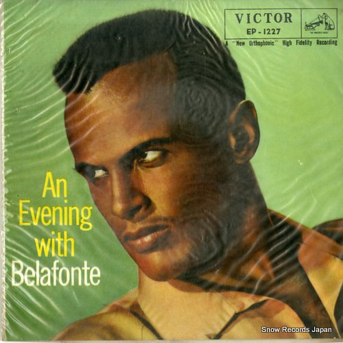 BELAFONTE, HARRY danny boy EP-1227 - front cover
