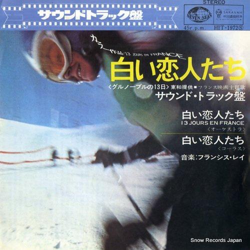 LAI, FRANCIS 13 jours en france(orchestre) HIT-1972 - front cover
