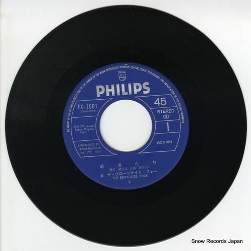 BROADSIDE FOUR, THE wakamono tachi FX-1001 - disc