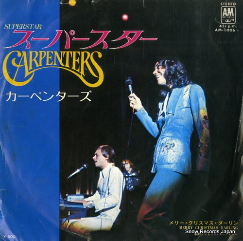 CARPENTERS, THE superstar AM-1006 - front cover