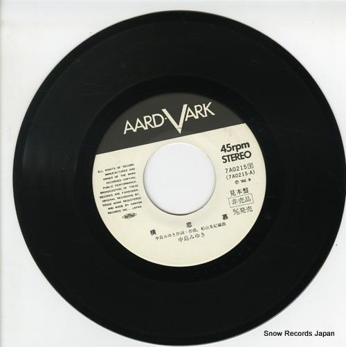 NAKAJIMA, MIYUKI yokorenbo 7A0215 - disc