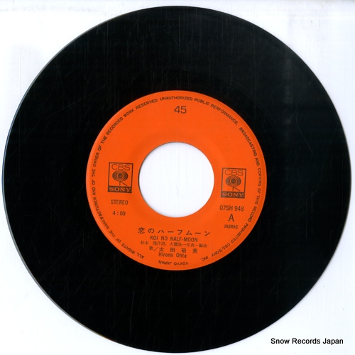 OHTA, HIROMI koi no half moon 07SH948 - disc