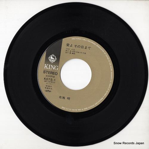 FUSE, AKIRA ai yo sonohi made K07S-1 - disc