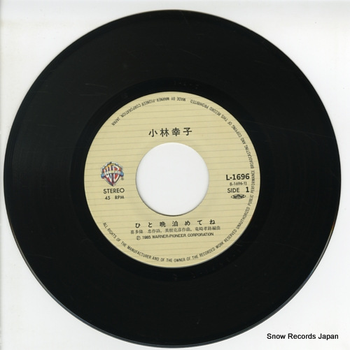 KOBAYASHI, SACHIKO hitoban tometene L-1696 - disc