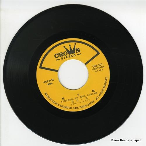 TOBA, ICHIRO matsuri uta CWA-301 - disc