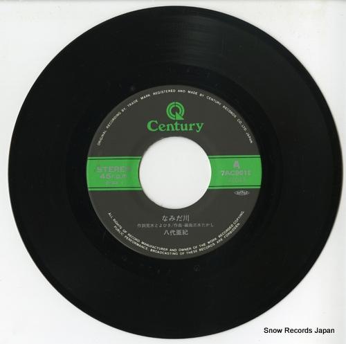 YASHIRO, AKI namidagawa 7AC0010 - disc