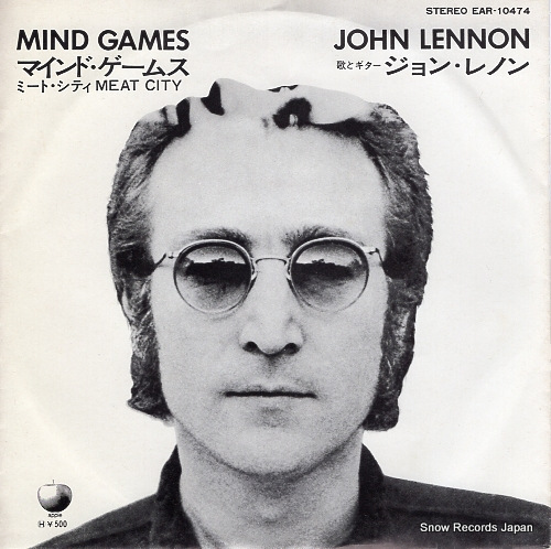ジョン・レノンの画像 p1_8