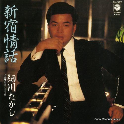 HOSOKAWA TAKASHI shinjuku jowa