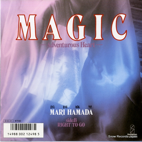 HAMADA, MARI magic(adventurous heart) VIHX-1713 - front cover