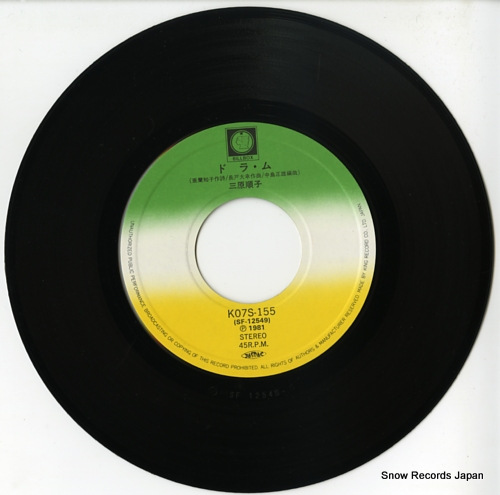 MIHARA, JUNKO drums K07S-155 - disc
