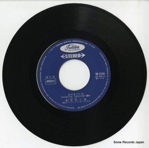 EBISUHAMA, SABURO onna no magokoro TP-2268 - disc