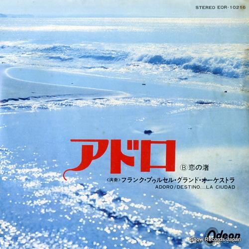 POURCEL, FRANCK adoro EOR-10216 - front cover